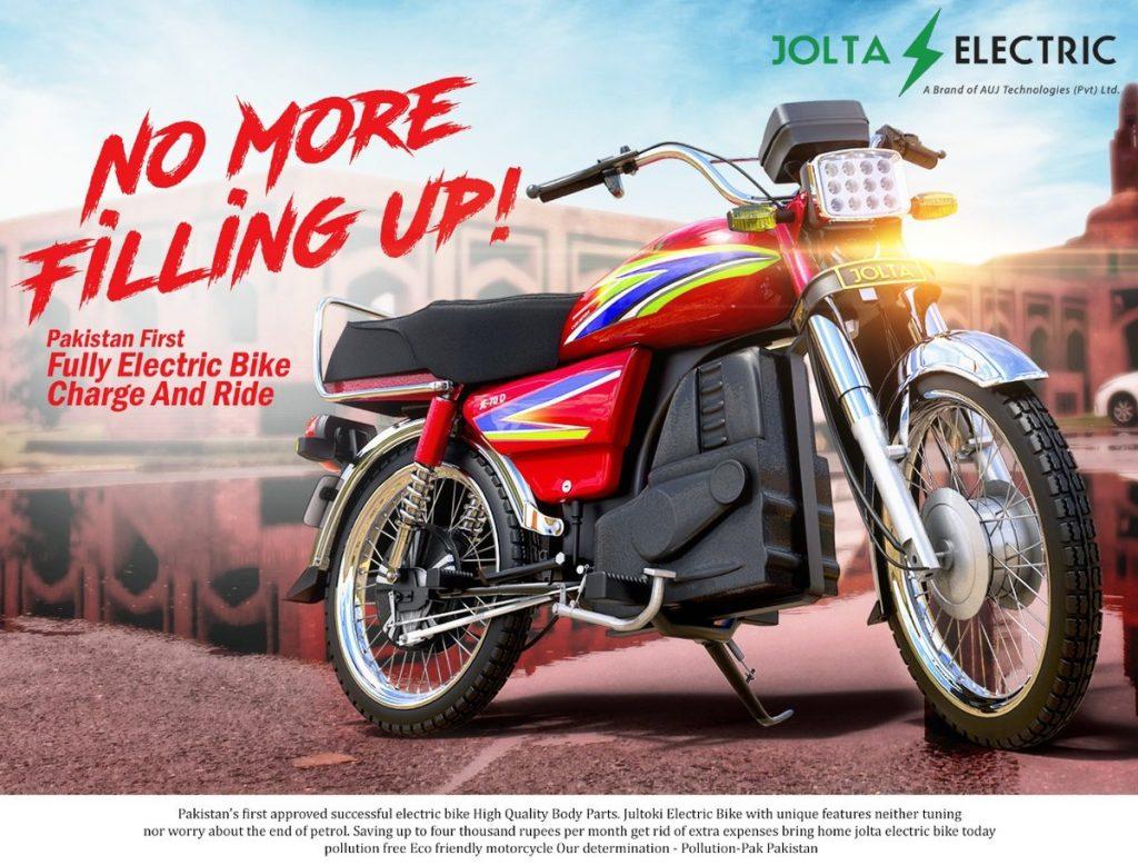 Jolta E-Bike JE-70